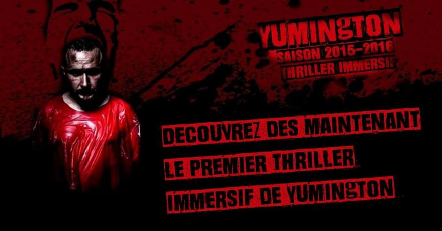 annonce yu 2015